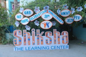 Shiksha Coaching Classes Ahmedabad 20th Anniversary Photos